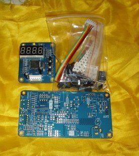 BH1415 5W Digital LCD FM Transmitter PCB Kit Suite